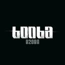 B20ba/Booba