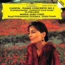 ショパン:ピアノ協奏曲第2番、24の前奏曲/Maria João Pires, Royal Philharmonic Orchestra, André Previn