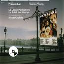 『うたかたの恋』/『個人教授』/『太陽のならず者』オリジナル・サウンドトラック/Francis Lai