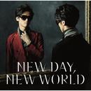 NEW DAY,NEW WORLD/ヒルクライム