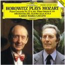 モーツァルト:ピアノ協奏曲第23番、ピアノ・ソナタ第13番/Vladimir Horowitz, Orchestra del Teatro alla Scala di Milano, Carlo Maria Giulini