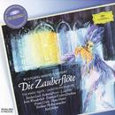 Mozart: Die Zauberflöte (2 CDs)/Berliner Philharmoniker, Karl Böhm