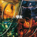Jacky Cheung In Concert '95/Jacky Cheung