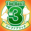 The Best3 フジファブリック/フジファブリック