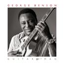 ギター・マン/George Benson