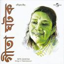 Songs Of Rabindranath/Gita Ghatak