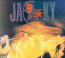 Jacky Cheung In Concert '93/Jacky Cheung