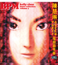 Kelly Chen BPM Dance Collection Volume 4/Kelly Chen