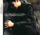 You Ge Ren/Jacky Cheung
