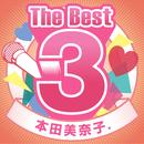 The Best3 本田美奈子/本田美奈子