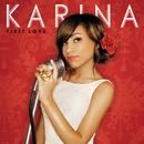 FIRST LOVE/Karina