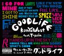グッド・ライフ(インストゥルメンタル) (feat. T-Pain)/Kanye West