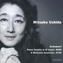 シューベルト:樂興の時(全6曲)、ピアノ・ソナタ第7番/Mitsuko Uchida