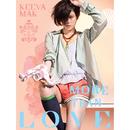 More Than Love/Keeva Mak
