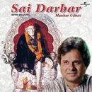 Sai Darbar/Manhar Udhas