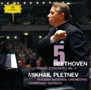 Beethoven: Piano Concerto No.5/Mikhail Pletnev, Russian National Orchestra, Christian Gansch