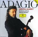 ロマンス~チェロ名曲集/Mischa Maisky, Orchestre de Paris, Semyon Bychkov
