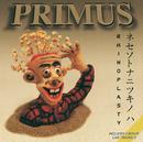 Rhinoplasty/Primus