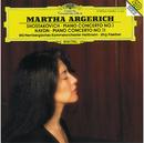 ショスタコーヴィチ:ピアノ協奏曲第1番/ハイドン:ピアノ協奏曲第11番/Martha Argerich, Guy Touvron, Württembergisches Kammerorchester Heilbronn, Jörg Faerber