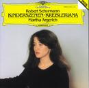 シューマン:子供の情景、クライスレリアーナ/Martha Argerich