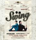 Dao Jin/Swing
