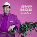 Maghalena (International Version)/Sergio Mendes