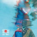 Swim Good/Frank Ocean