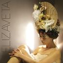 Elizaveta (EP)/Elizaveta