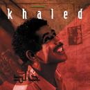 Khaled/Khaled