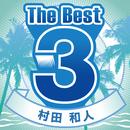 The Best 3/村田 和人