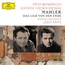 マーラー:交響曲<大地の歌>/Fritz Wunderlich, Dietrich Fischer-Dieskau, Wiener Symphoniker, Josef Krips