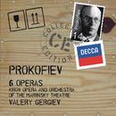 プロコフィエフ:オペラシュウ/ゲル/Kirov Opera & Orchestra of The Mariinsky Theatre, Valery Gergiev
