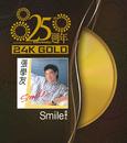 Smile (25 Anniversary)/Jacky Cheung