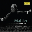 マーラー:交響曲 第1番 ニ長調/Seoul Philharmonic Orchestra, Myung Whun Chung