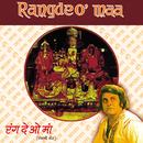 Rangde O' Maa/Narendra Chanchal