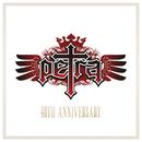 40th Anniversary/Petra