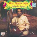 Hari Naam Japo/Mahendra Kapoor