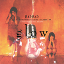 glow/London Session Orchestra, Bobo in White Wooden Houses, Wil Malone