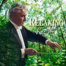 リラクシング・カラヤン/Herbert von Karajan