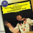 Russo: Street Music; Three Pieces / Gershwin: An American in Paris/San Francisco Symphony, Seiji Ozawa, The Siegel-Schwall Band, Corky Siegel