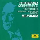 チャイコフスキー:交響曲 第4・5・6番<悲愴>/Leningrad Philharmonic Orchestra, Yevgeny Mravinsky