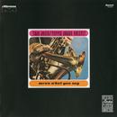 ミーン・ホワット・ユー・セイ/Thad Jones, Pepper Adams Quintet