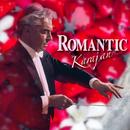 ロマンティック・カラヤン/Herbert von Karajan
