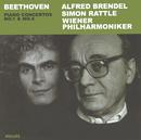 ベートーヴェン:ピアノ協奏曲全集/Alfred Brendel, Wiener Philharmoniker, Simon Rattle
