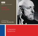 Stravinsky: 3 Symphonies/L'Orchestre de la Suisse Romande, Ernest Ansermet