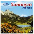 JOY RIDE/山弦