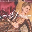 Liszt / Schumann: While I dream/Barbara Bonney, Antonio Pappano