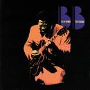 B.B.キング・ライヴ・イン・ジャパン/B.B. King