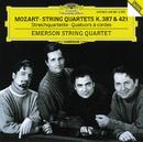 モーツァルト/弦楽四重奏曲第14番、15番/Emerson String Quartet