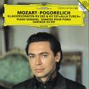 Mozart: Piano Sonatas K.283 & K.331; Fantasia K.397/Ivo Pogorelich